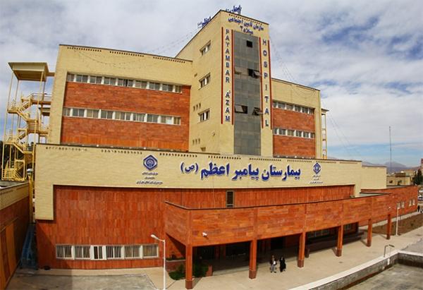 بیمارستان300 تختخوابی پیامبر اعظم(ص)کرمان-میلاد2