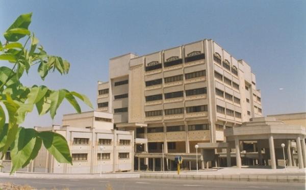 کتابخانه مرکزی دانشگاه اصفهان